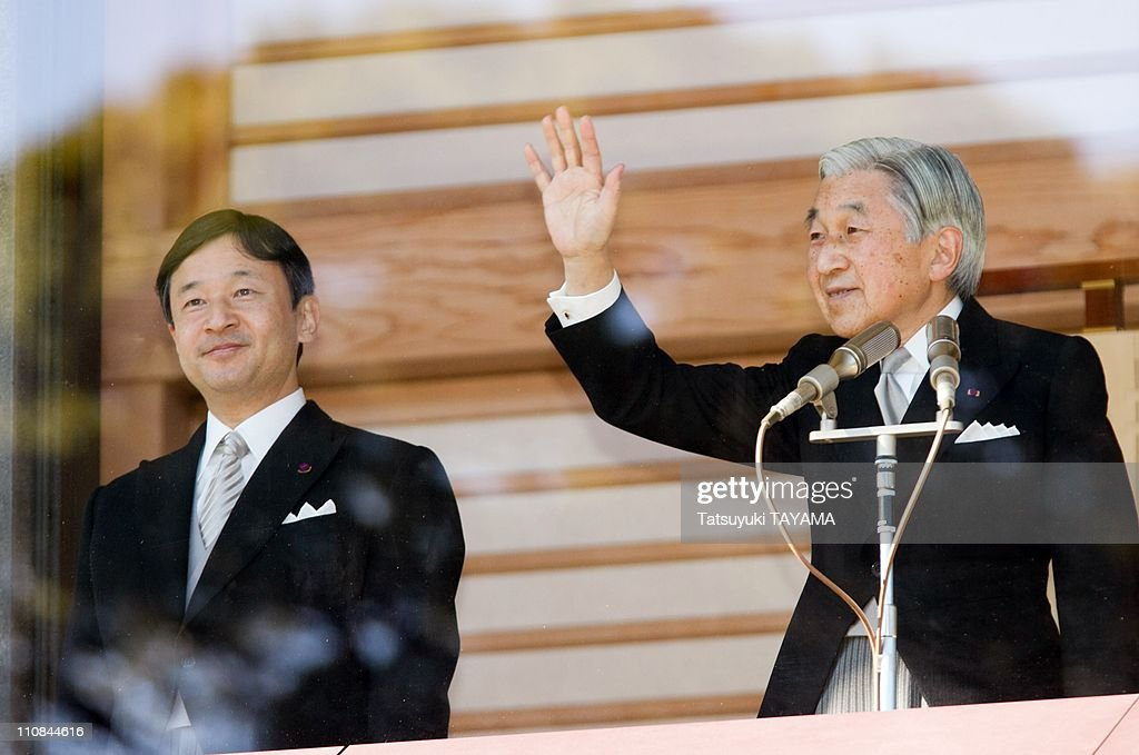 Japanese Emperor Akihito Cerebrates 77Th Birthday In Tokyo, Japan On December 23, 2010. : News Photo