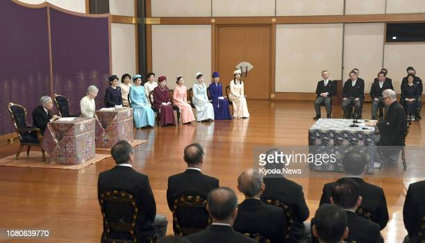 Japanese Emperor Akihito Empress Michiko and other imperial family members attend a lecture given by Nobelwinning scientist Tasuku Honjo at the...