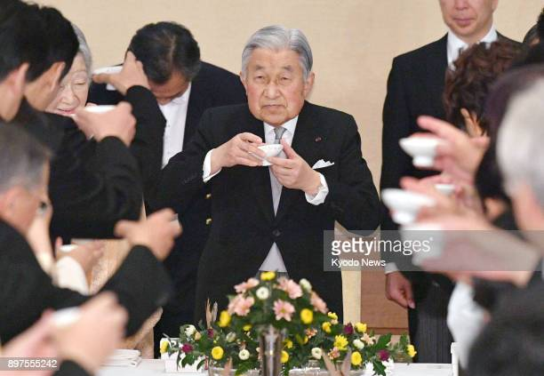Japanese Emperor Akihito makes a toast during a banquet at the Imperial Palace in Tokyo to celebrate his 84th birthday on Dec 23 2017 ==Kyodo