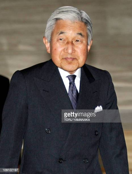 Japanese Emperor Akihito welcomes Uzbekistan President Islam Karimov in the Imperial Palace in Tokyo on February 9 2011 Akihito will undergo a...