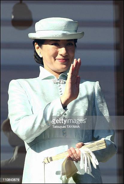 Japanese Emperor Akihito'S 72Nd Birthday In Tokyo Japan On December 23 2005 Japan's Crown Princess Masako greets the public at the Imperial Palace on...