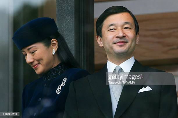 Japanese Emperor Akihito'S 74Th Birthday In Tokyo Japan On December 23 2007 Japan's Crown Prince Naruhito greets the public with Crown Princess...
