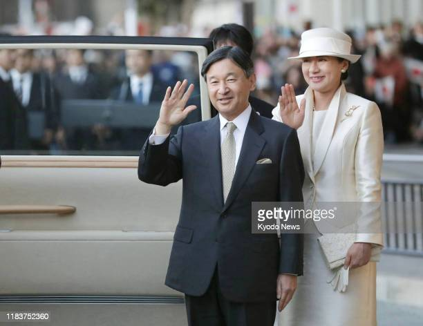 Japanese Emperor Naruhito and Empress Masako arrive in Ise, central Japan, on Nov. 21 for a ceremony the following day at Ise Jingu shrine marking...