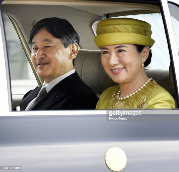 Japanese Emperor Naruhito and Empress Masako leave the Imperial Palace in Tokyo after greeting wellwishers who gathered there on May 4 for their...