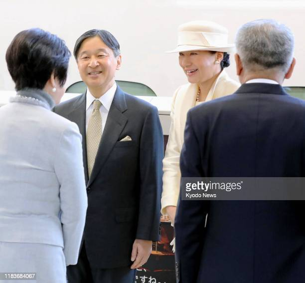 Japanese Emperor Naruhito and Empress Masako prepare to leave JR Tokyo Station on Nov. 21 for Ise Jingu, a Shinto shrine in Mie Prefecture, for a...