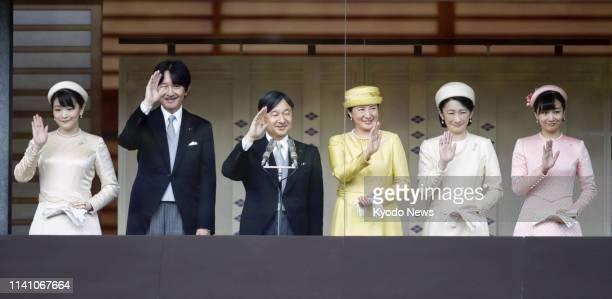 Japanese Emperor Naruhito Empress Masako Crown Prince Fumihito Crown Princess Kiko Princess Mako and Princess Kako wave to wellwishers gathered at...