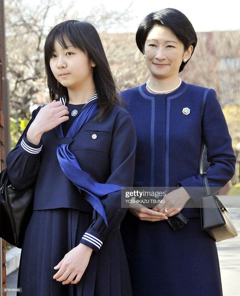 Japanese Emperor's second son Prince Aki : ニュース写真