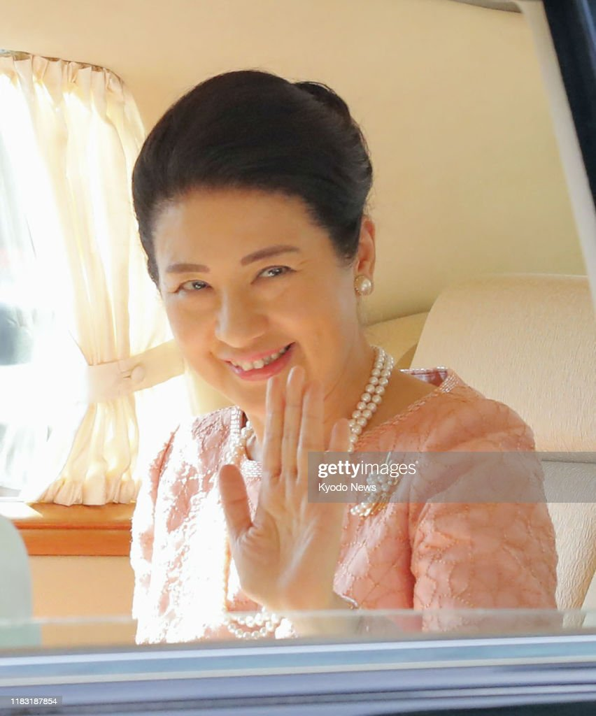 CORRECTED: Daijosai imperial rite : News Photo