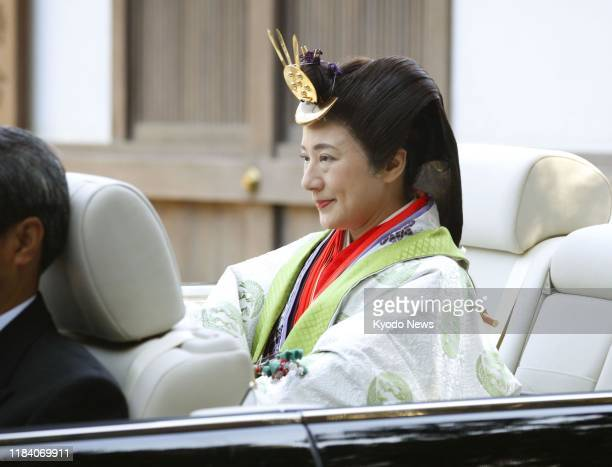 Japanese Empress Masako is pictured after visiting the Naiku inner shrine of Ise Jingu in Mie Prefecture, central Japan, on Nov. 23 for a ceremony...