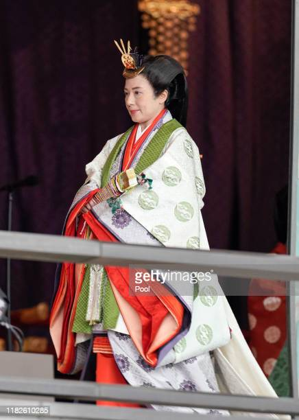 Japanese Empress Masako leaves the ceremony hall after Emperor Naruhito proclaimed his enthronement at the Imperial Palace on October 22 2019 in...