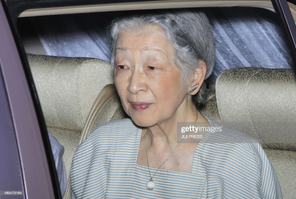 JAPAN-ROYALS-EMPRESS : News Photo