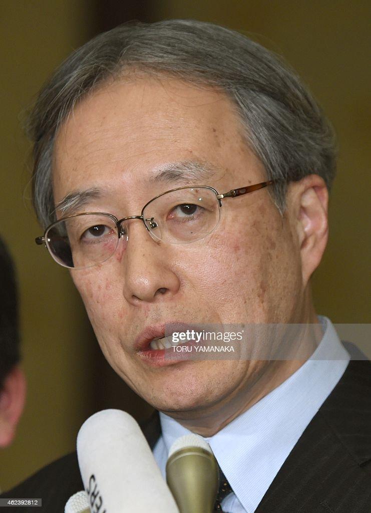 Junichi Ihara