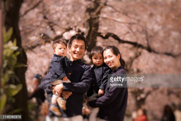 Japanese family and Sakura