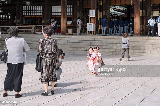 Japanese family at the Meiji Shrine in Tokyo
