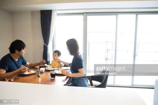 japanese family breakfast - 食事 ストックフォトと画像