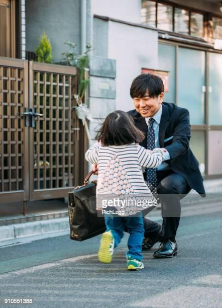 日本の家庭生活 - 到着 ストックフォトと画像