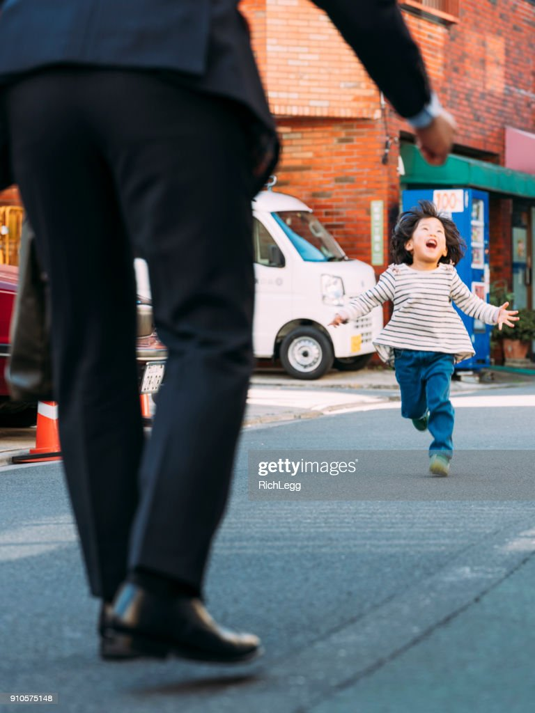 Japanese Family Life : Stock Photo