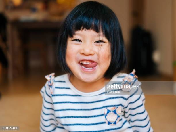 japanese family life - childhood stock pictures, royalty-free photos & images