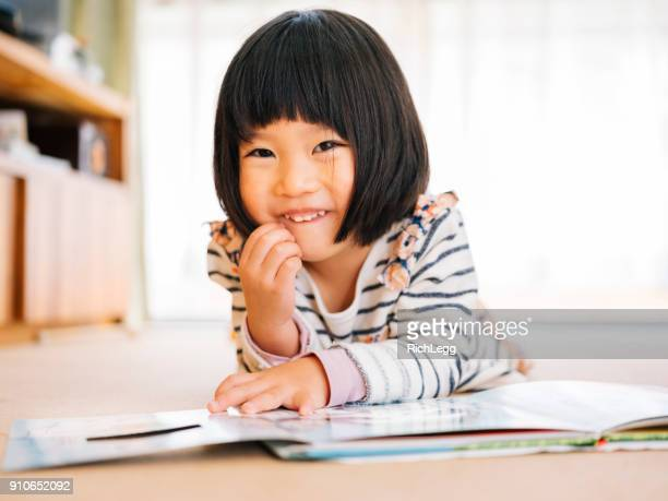 japanese family life - children only stock pictures, royalty-free photos & images