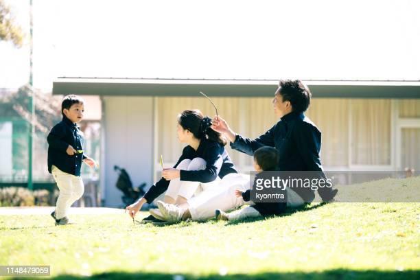 日本の家族の週末 - 余暇 ストックフォトと画像