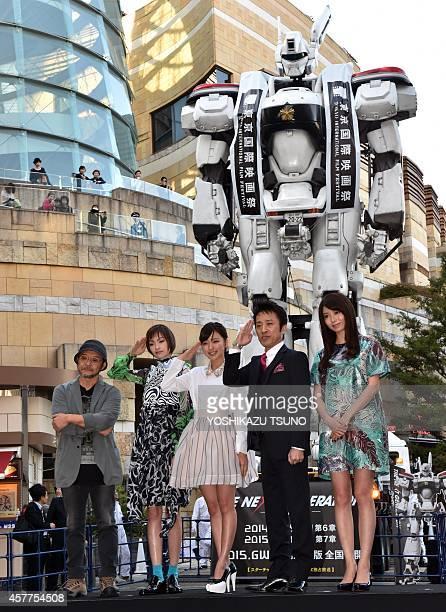 Japanese famous animator and film director Mamoru Oshii and casts of his movie The Next Generation Patlavor Rina Ota Erina Mano Toshio Kakei and...