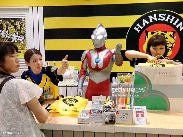 Japanese famous special effects television series hero 'Ultraman' is seen at the Hanshin Tigers shop as it is appointed as the one-day chief of the...