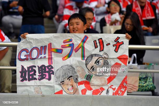 Japanese fan cheers during the test match between Japan and New Zealand All Blacks at Tokyo Stadium on November 03 2018 in Chofu Tokyo Japan