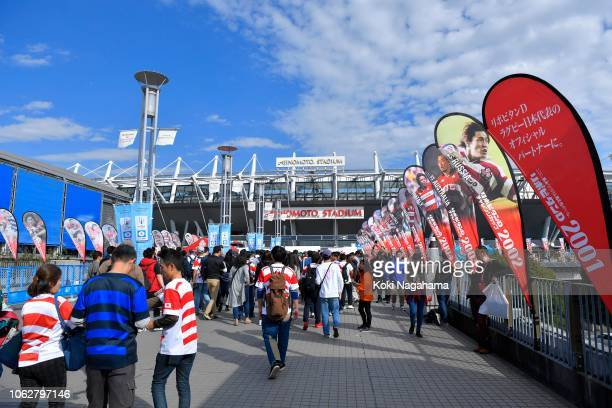 Japanese fans make their way to the stadium prior to the test match between Japan and New Zealand All Blacks at Tokyo Stadium on November 03, 2018 in...