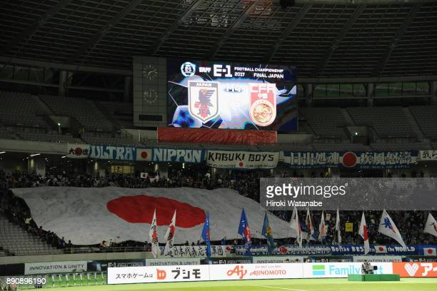 Japanese fans show their support prior to the EAFF E1 Men's Football Championship between Japan and China at Ajinomoto Stadium on December 12 2017 in...