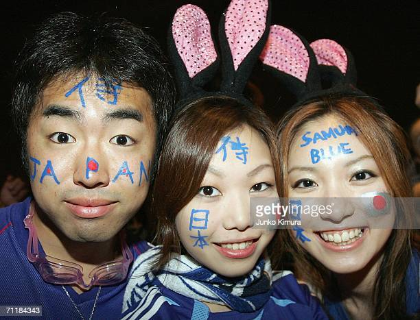 Japanese fans watch the public viewing of the FIFA World Cup Germany 2006 Group F match between Australia and Japan at Nakatanet cafe on June 12 2006...