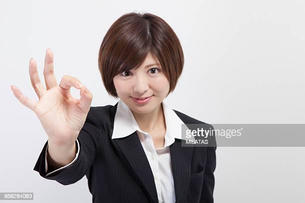 Japanese female company employee