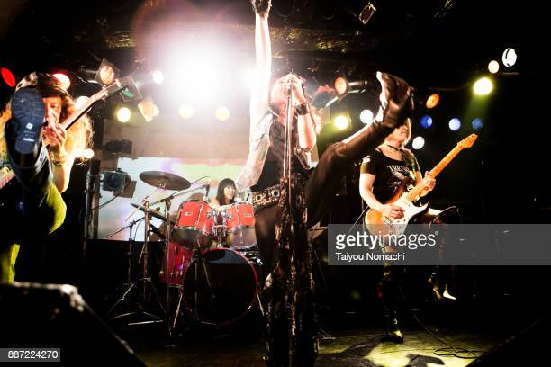 Japanese female rock band