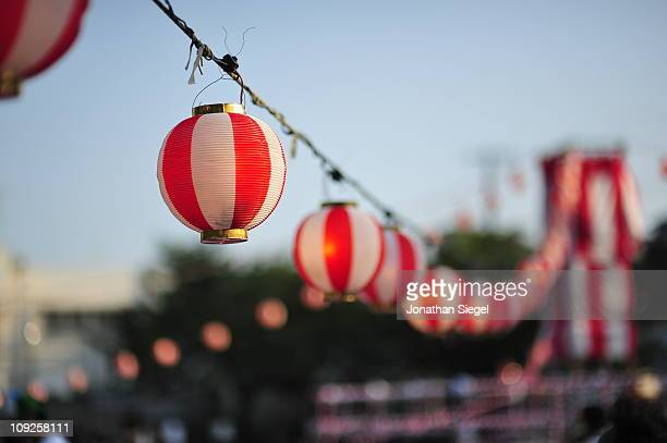 Japanese Festival Lanterns In The Evening