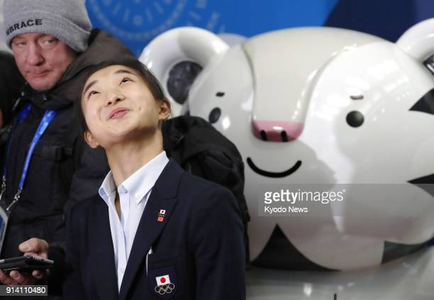 Japanese figure skater Kaori Sakamoto meets with the press after arriving at Yangyang airport eastern South Korea on Feb 4 2018 ==Kyodo