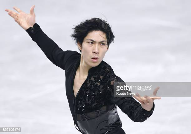 Japanese figure skater Keiji Tanaka performs in the men's short program at the national championships at Musashino Forest Sport Plaza in Chofu Tokyo...