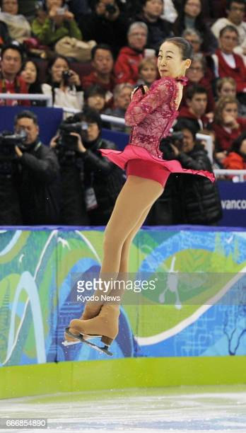 Japanese figure skater Mao Asada nails a triple axel in her short program at the Vancouver Olympics in February 2010 The threetime world champion...