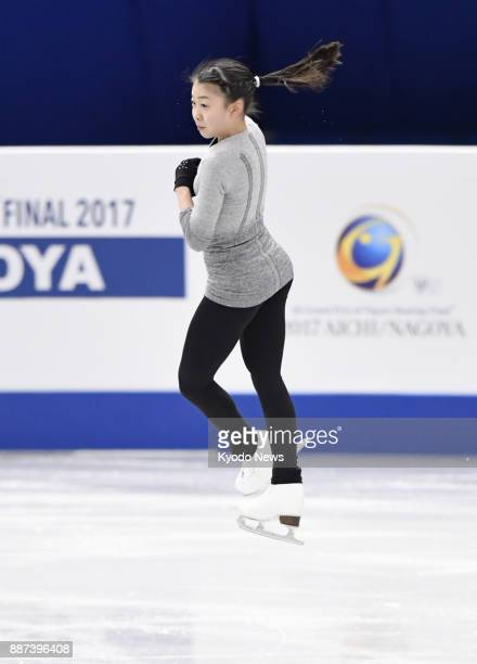 Japanese figure skater Rika Kihira tries out her triple axel during official practice in Nagoya on Dec 6 for the Junior Grand Prix Final figure...