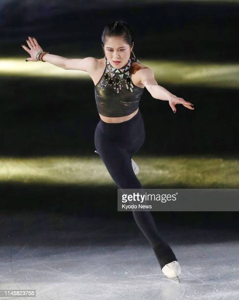 Japanese figure skater Satoko Miyahara performs in the Fantasy on Ice show at Makuhari Messe in Chiba east of Tokyo on May 24 2019 ==Kyodo