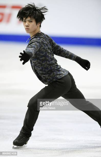 Japanese figure skater Shoma Uno takes part in official practice in Regina Canada on Oct 26 a day before Skate Canada starts ==Kyodo