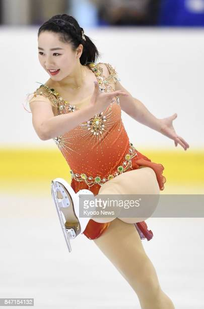 Japanese figure skater Wakaba Higuchi performs in the women's short program at the Lombardia Trophy in Bergamo Italy on Sept 14 2017 Higuchi placed...