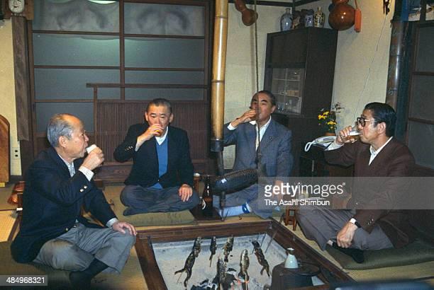 Japanese Finance Minister Kiichi Miyazawa ruling Liberal Deocratic Party Secretary General Noboru Takeshita Prime MInister Yasuhiro Nakasone and the...