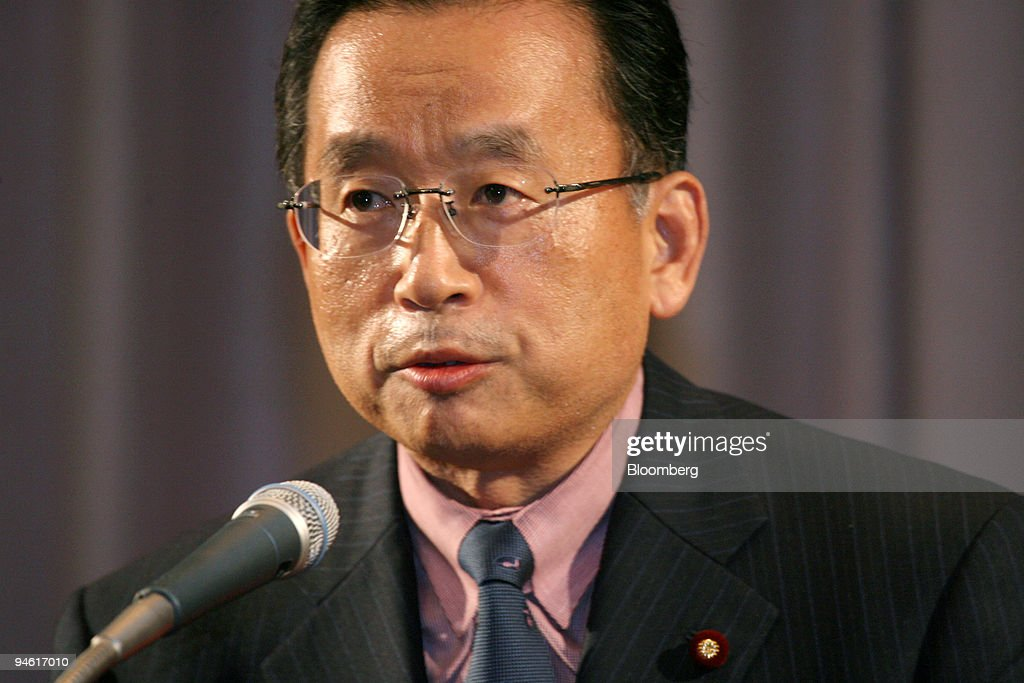 Japanese Financial Services Minister Yuji Yamamoto speaks during an annual meeting of Japanese credit cooperatives in Tokyo, Japan, on Friday, October 20, 2006. The Bank of Japan will adjust interest rates gradually by checking economic and price data, Governor Toshihiko Fukui said.