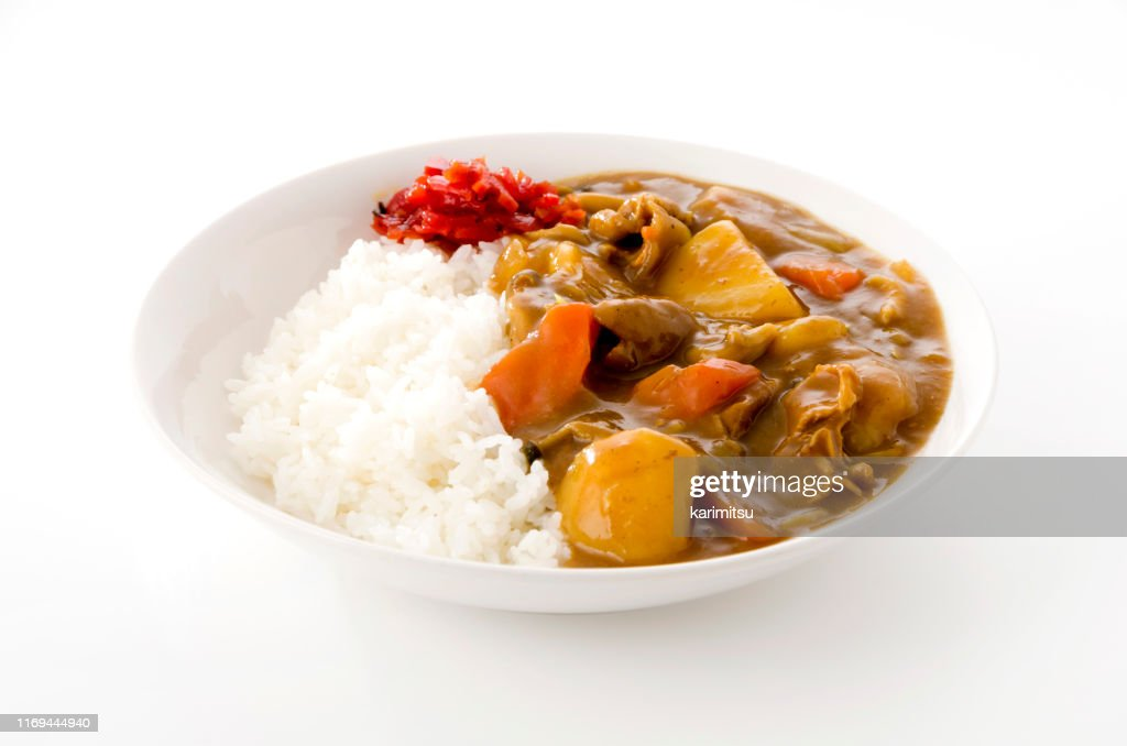 Japanese food, pork curry with rice on white background : Stock Photo
