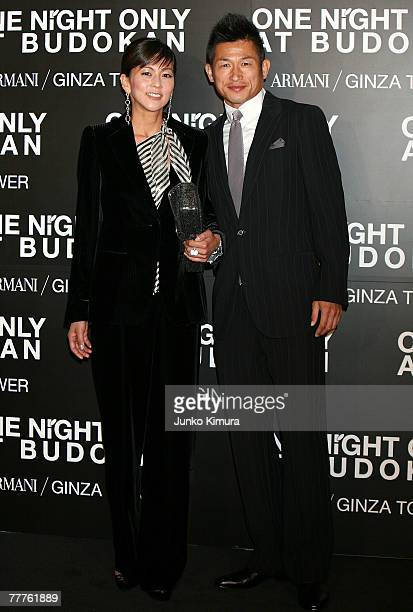 Japanese football player Kazuyoshi Miura and his wife Risako Miura attend the Giorgio Armani's One Night Only at Nihon Budokan on November 7 2007 in...