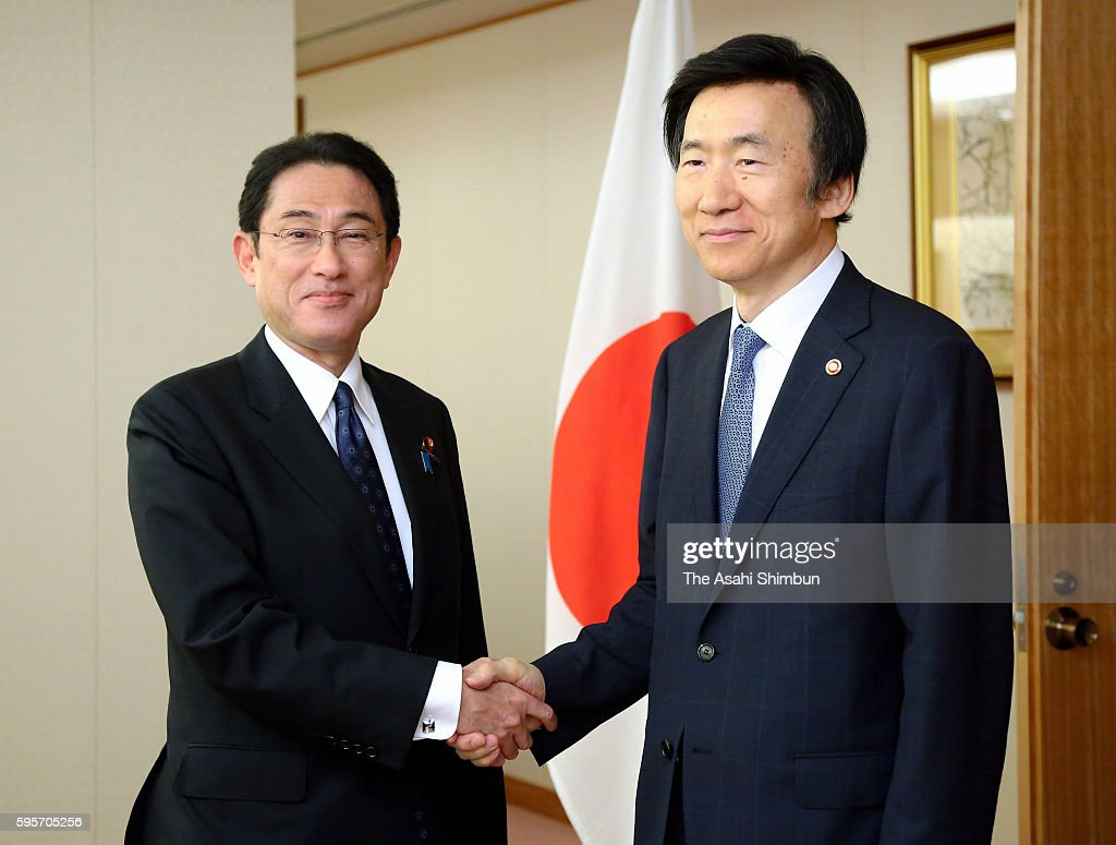 China, South Korea And Japan Trilateral Foreign Ministers Meeting