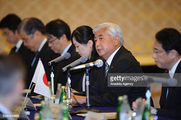 Japanese Foreign Minister Fumio Kishida Defense Minister Gen Nakatani US Ambassador to Japan Caroline Kennedy and Lt Gen John Dolan commander of US...