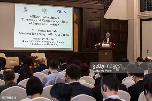 UNIVERSITY BANGKOK THAILAND Japanese Foreign Minister Fumio Kishida having a public lecture on ASEAN at Maha Chulalongkorn Building in Chulalongkorn...