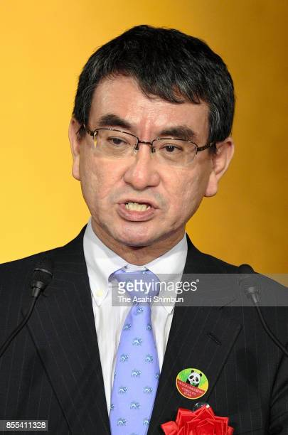 Japanese Foreign Minister Taro Kono addresses during the ceremony marking the 45th anniversary of the diplomatic relationship between China and Japan...
