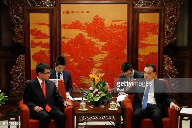 Japanese Foreign Minister Taro Kono and Chinese Premier Li Keqiang meets with Zhongnanhai Leadership Compound on January 28 2018 in Beijing China