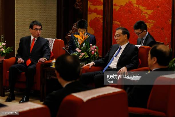 Japanese Foreign Minister Taro Kono and Chinese Premier Li Keqiang meets at Zhongnanhai Leadership Compound on January 28 2018 in Beijing China